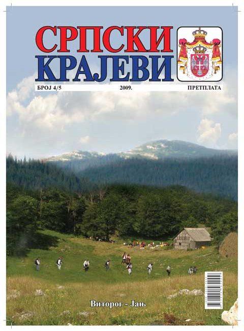 04-05-naslovna