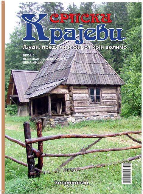06-naslovna