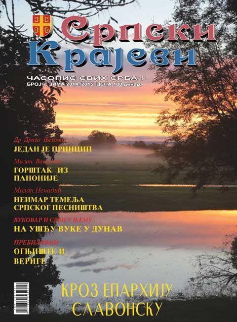 07-naslovna