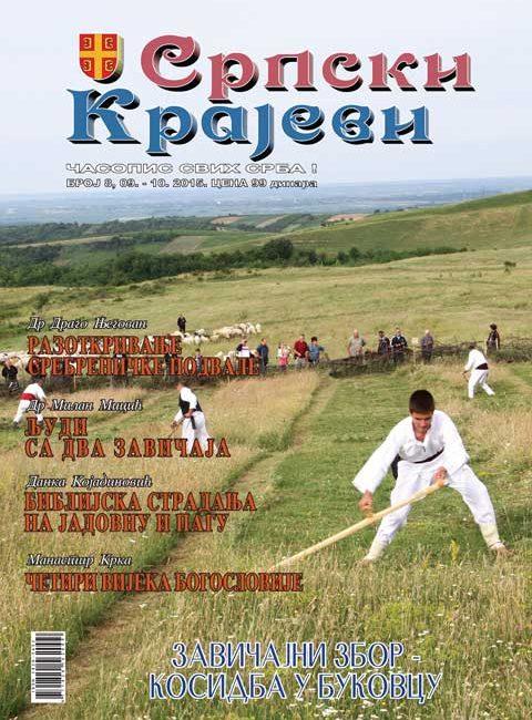 08-naslovna