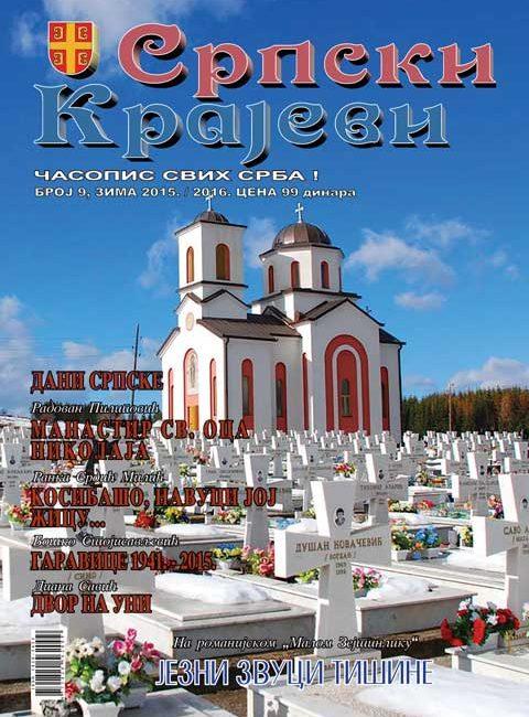 09-naslovna