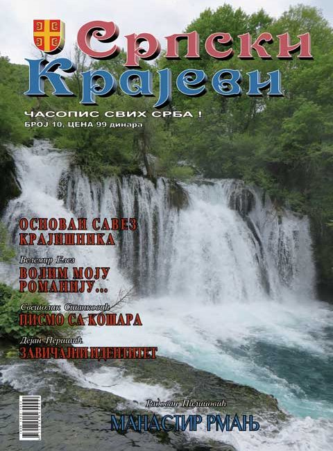 10-naslovna