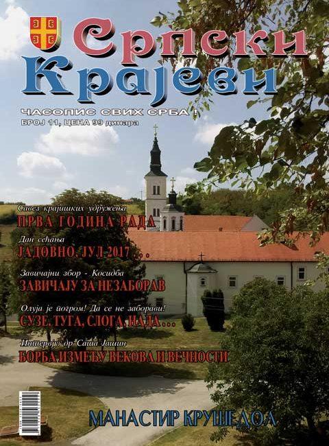 11-naslovna