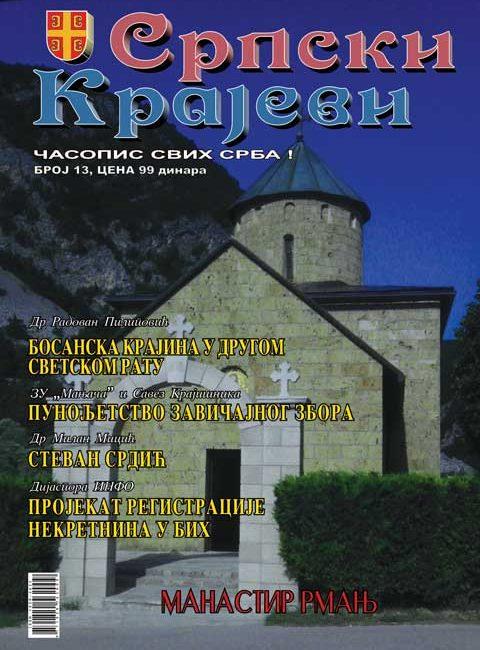 13-naslovna