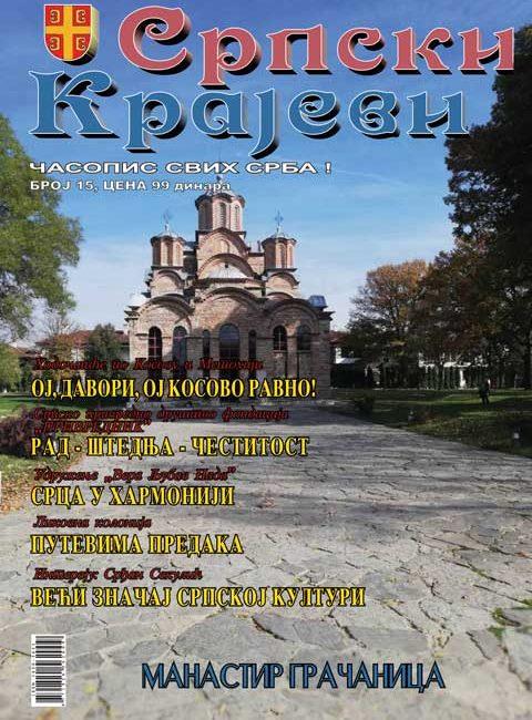 15-naslovna