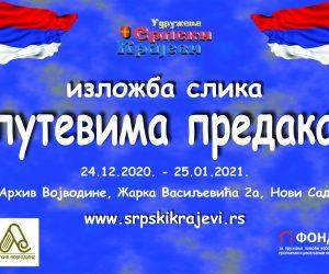 Plakat izložba 2020