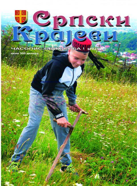 Naslovna br 19